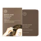 THE FACE SHOP - Quick Hair Shadow 1596