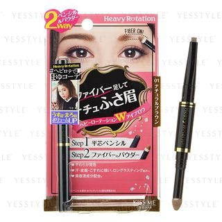 ISEHAN - Kiss Me Heavy Rotation Fit Fiber in Double Eyebrow (#01 Natural Brown) 1 pc 1058331257