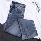 Washed Straight Cut Jeans 1596