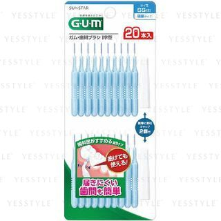 Gum Interdental Brush I Shape (SS-2) 20 pcs 1061734943