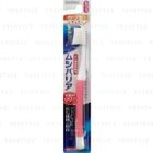 EBISU - Mushibaria Curve Type M Toothbrush (Medium) (B-8060M) (Random Color) 1 pc 1596