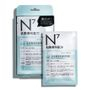 Neogence - N7 Mask Zero Pore Mask (Refresh Your Skin) 4 pcs 1596