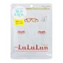 LuLuLun - Refreshing Clarity Face Mask (White) 7 pcs 1596